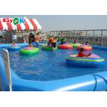 Outdoor Giant Inflatable Sports Games Square Inflatable Swimming Pool for sale
