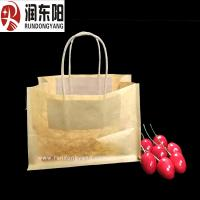 Kraft Paper Custom Packaging Bags Solid Color Square Fruits Pouch With Handles for sale
