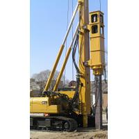 Hydraulic Piling Rig TH60 Drilling Diameter 300MM for sale