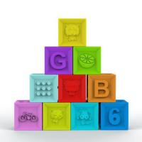 China Food Grade Embossed Silicone Rubber Block , Silicone Baby Stacking Blocks supplier