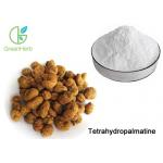 China Relieve Pain Corydalis Yanhusuo Extract Tetrahydropalmatine 98% for sale