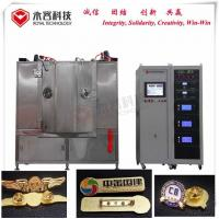 Metal Pin Badge Pvd Coating Machine IPG Gold Plated With Magnetron Sputtering for sale