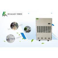 China 260 Kg Automatic Commercial Dehumidifier Large Basement With Hose In Home/warehouse/factory for sale