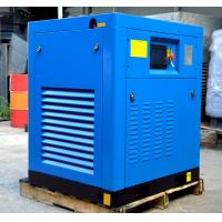 Oil-Flooded 45kw 60hp Belt Driven Air Compressor Rotary For Electircal Plant for sale