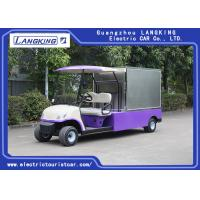 China 3kW DC Motor Driven Battery Powered Carry Van With Enclosed Cargo Box / 2 Person Electric Utility Carts for sale