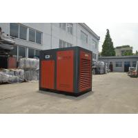 Air Cooling Variable Frequency Screw Air Compressor 11KW 15HP with CE / ISO / SGS for sale