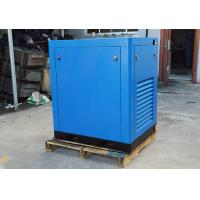 China 11kw 15hp Direct Driven Air Compressor For General Industrial Applications supplier