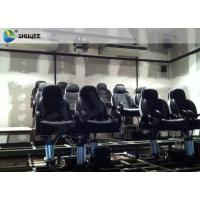China Unique 5D Cinema Equipment With Luxurious Armrest Seats Two Years Warranty for sale