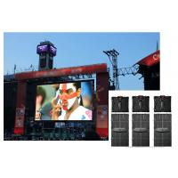 Waterproof P5 Outdoor Rental LED Display 500*500mm Module Front Access IP65/IP54 for sale