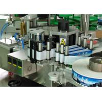 China 9000BPH Hot Melt Glue Rotary Sticker Labeling Machine For Ropp Label In Round Bottle for sale