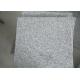 China Commercial Grey Large Granite Slabs , 60 X 60 Countertop Granite Tile for sale