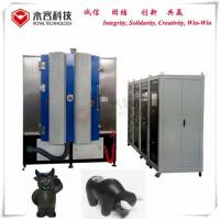PU PECVD Thin Film Coating Machine For Foam Squeeze Relief Cute Animals for sale