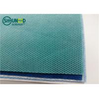 China Anti Static PP Spunbond Non Woven Fabric 35gsm 10cm - 320cm Width For Surgical Gown for sale