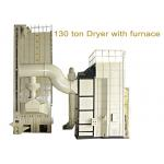 China 5HJL-130 Mixed Flow Dryer / 130 ton per batch grain dryer with suspension furnace for sale