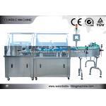 Auto Bottle Labeling Machine Wine Label Machine Vacuum Labels Trademark Cutting
