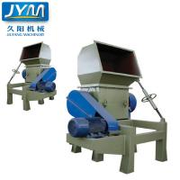 SWP Series Plastic Crusher Machine High Efficiency Low Noise 800*800*1200mm for sale