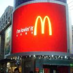 P6.67 Outdoor LED Panel LED Screen display Advertisment Billboard LED Video Wall Outdoor Signage for sale