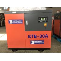 30kw Customed Screw Belt Driven Air Compressor Industrial High Power for sale