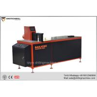 China Automatic CNC hydraulic Busbar Bending Machine with 250mm Max Bending Stroke 300kn Max Punching Pressure supplier