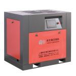 China 11kw  Direct Driven Air Compressor /Industrial Air Compressor Double Screw Air Compressor for sale