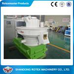 YGKJ560 Model Ring Die Wood Pellet Machine , Low Noise Pellet Making Machine for sale