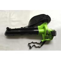 China Ergonomically Designed Garden Blower And Vacuum For Landscaping Yard Outdoor supplier
