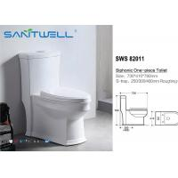 Shower P trap Toilet Siphonic Pedestal WC 	 730*410*780 mm Size for sale