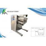 China Food Medicine Pharmaceutical Granulation Equipments / Oscillating Swing Granulator in many field for sale