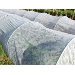 China White Ground Cover Weed Control Fabric Lightweight Non Toxic For Fruit Trees for sale