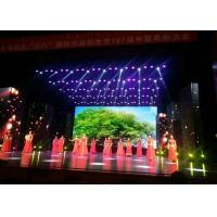 China 64 x 32 Dots P5 Advertising LED Display Rental Epistar Chip Indoor for sale