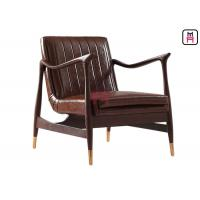China Brown Leather Single Sofa Chair Ash Wood Frame With Copper Feet 73 * 68 * 85cm supplier