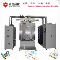 China SS Clip Chrome Plating System / Plastic Vacuum Coating Machine Rainbow Colors supplier