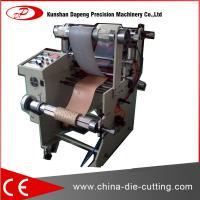 automatic adhesive paper and films roll to roll laminating machine for sale