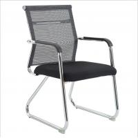 Staff Bow Back Net Mesh Seat Ergonomic Office Chair For Meeting Room / Home for sale