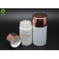 50ml 30ml Cosmetic Round Empty Twist Up Tubes Packaging Bottle Longlife for sale