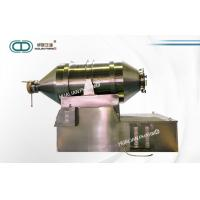 China Two Dimensional Pharmaceutical Granulation Equipments Mixing Chemical Raw Materials / Food Material for sale
