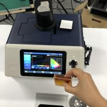 Laboratory PT-CO Grander Paint Matching Spectrophotometer For Liquid Powder Paste for sale