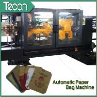 China 3 Meter Height Automatic Paper Bag Making Machine with Two & Four Colours Printer for sale