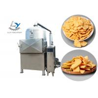 China VF-LY200 Vacuum Fryer Machine Feeding 170~200kg/ Time Stable Vacuum Condition for sale