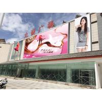 China P10 outdoor full color rgb LED video display/P10 advertising big screen outdoor waterproof  led display for sale