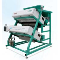 Ccd Green Tea Optical Sorting Machine , Industrial Vision Color Sorter for sale