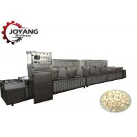 PLC Industrial Microwave Equipment Cassva Chip Drying And Steriliazaion Machine for sale