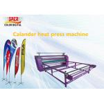China Digital Oil Heating Transfer Machine / Rotary calander heat press machine for sale
