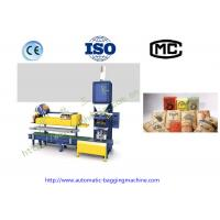 China DCS-25 25 Kg Automatic Packing Scale Bag Filling Machine for particles 300 bags per Hour for sale