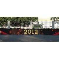 Broad Viewing Angle Sports Perimeter Led Screen For Advertising Outdoor P12.8 for sale