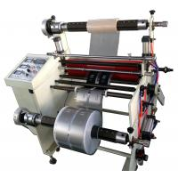 washer label roll laminating machine (DP-650) for sale