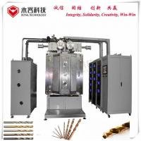 PVD Plating Machine With  Arc Sources - CE Approval, Hard Coatings  Equipment for sale