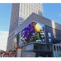 P5 Outdoor Fixed Installation Led Display Panels New Products LED Screen Advertising Video Wall Display for sale