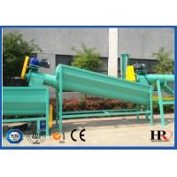 Waste Plastic PP PE Film Washing Crushing Machine Recycling Production Line for sale