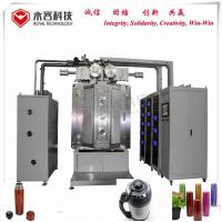 Metal SS Vacuum Flask Vacuum Coating Services / Ion Plating Industrial Coating Services for sale